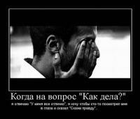 Леонид Петров, 12 марта , Саратов, id116971293