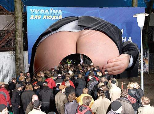 """Пашинский: Этой мистической арендой ГТС замыливают глаза, настоящая цель разделить """"Нафтогаз"""" на части и по частям - украсть - Цензор.НЕТ 9147"""