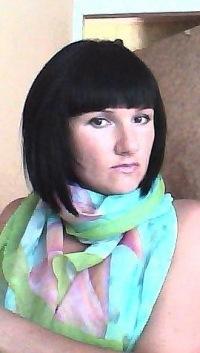 Ольга Рожкова, 29 января 1986, Севастополь, id143631098