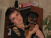 Света Сивкова, 2 марта , Новочебоксарск, id41779166