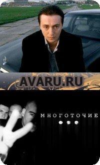 Илья Иванов, 27 октября , Железногорск, id55441236