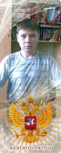 Константин Шихалёв, 13 августа , Минск, id62094096