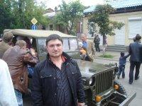 Карен Геворгян, 17 декабря 1987, Краснодар, id71818180