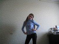 Таня Клочко, 26 ноября , Харьков, id77645648