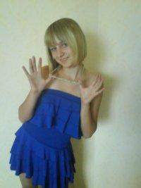 Анна Коцеруба, 17 ноября , Казань, id95924796