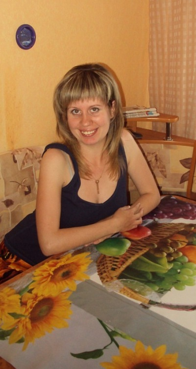 Кристина Назарова, 18 декабря 1986, Пермь, id132575200